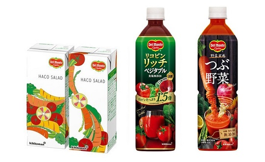 【デルモンテ 野菜・果汁飲料】レビューキャンペーン