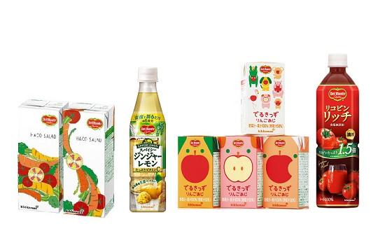 【デルモンテ トマト・野菜・果汁飲料】レビューキャンペーン