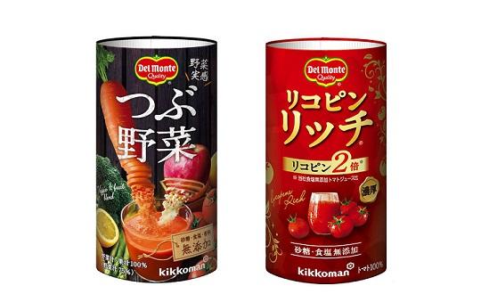 【デルモンテ トマト・野菜飲料】レビューキャンペーン