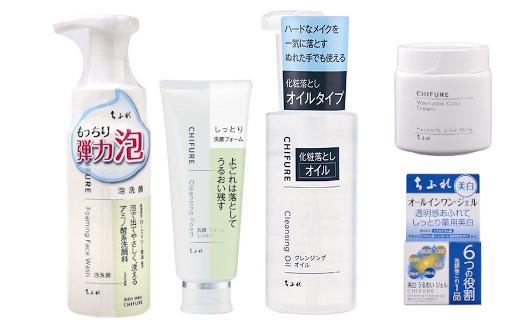 【ちふれ ロハコ新登場】レビューキャンペーン
