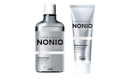 【NONIO(ノニオ)+ホワイトニング 新発売】レビューキャンペーン