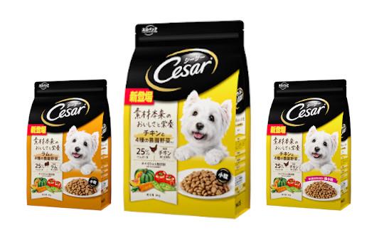【シーザードッグフードシリーズ】レビューキャンペーン