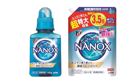 【トップスーパーNANOX リニューアル】レビューキャンペーン