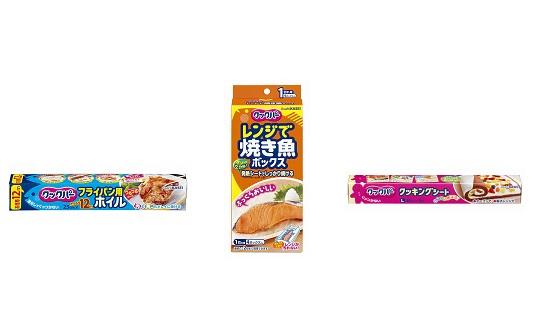 【おうちごはんに便利!クックパー】レビューキャンペーン