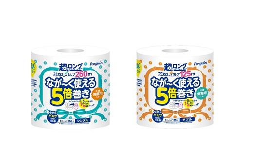 【5倍長持ちトイレットペーパー】レビューキャンペーン
