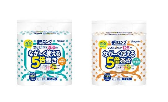 【5倍長持ちトイレットペーパー②】レビューキャンペーン