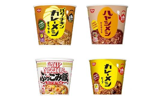 【バターチキンカレーメシ発売記念】レビューキャンペーン