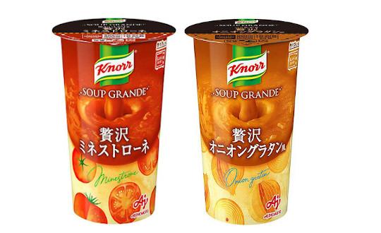 【クノール スープグランデ】レビューキャンペーン
