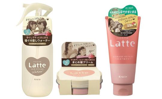 【ma&me Latteシリーズ】レビューキャンペーン