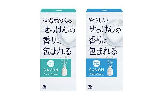 【Sawaday香るStick SAVON 新商品】レビューキャンペーン