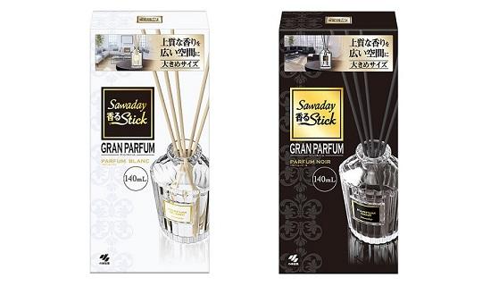 【Sawaday香るStickグランパルファム 新商品】レビューキャンペーン