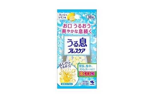 【うる息ブレスケア 新商品】レビューキャンペーン