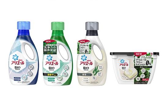 【P&G 新製品】レビューキャンペーン