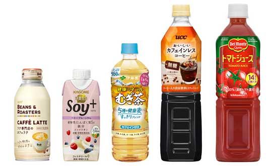 【ペットボトル・紙パック・缶飲料】レビューキャンペーン