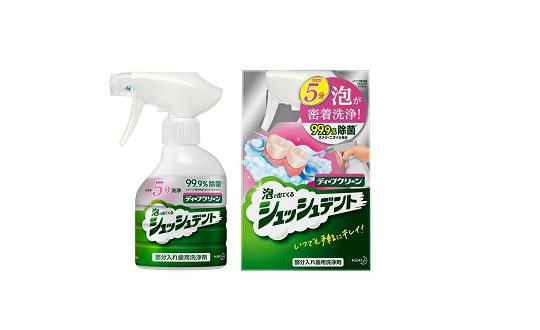 【新製品ディープクリーンシュッシュデント】レビューキャンペーン