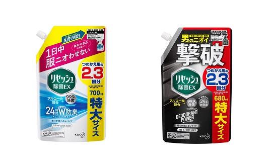 【リセッシュから特大詰替発売】レビューキャンペーン