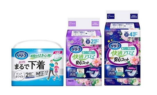 【新発売!リリーフ大人用オムツ】レビューキャンペーン