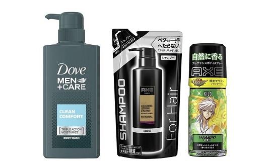 【男を磨こう!ダヴメン・AXE 男性化粧品】レビューキャンペーン