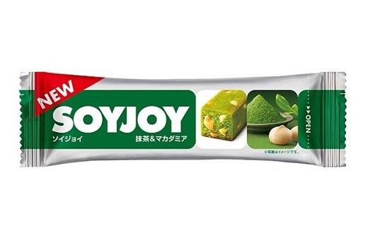 【ソイジョイ抹茶&マカダミア】レビューキャンペーン