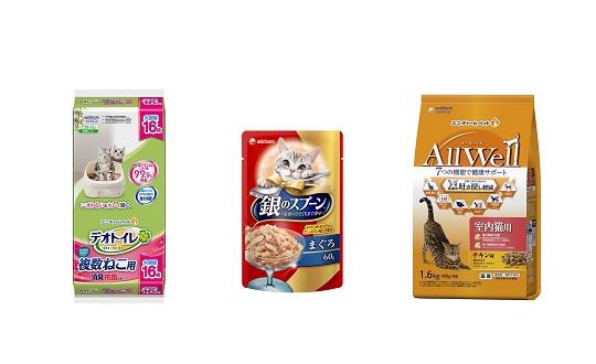 【猫ちゃん用品】レビューキャンペーン