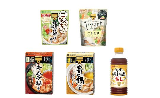 【ミツカン鍋つゆ、だし、酢】レビューキャンペーン