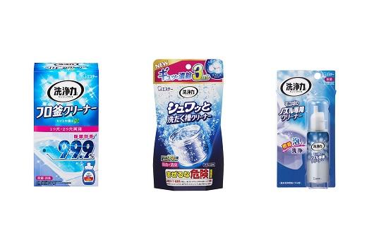 【洗浄力シリーズ】レビューキャンペーン