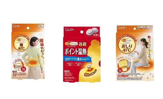 【OnStyleシリーズ】レビューキャンペーン