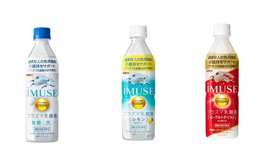 【iMUSEプラズマ乳酸菌1】レビューキャンペーン