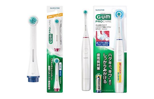 【GUM新製品電動ハブラシ】レビューキャンペーン