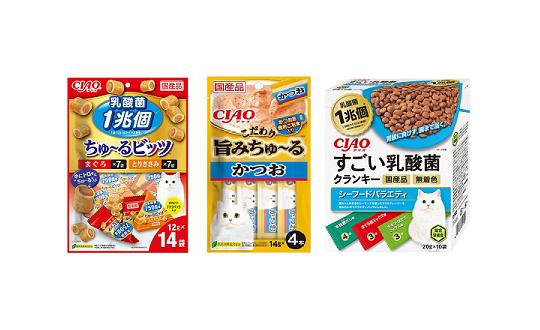【猫】新商品いなばペットCIAOレビューキャンペーン