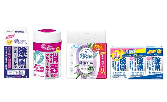 【エリエール除菌ウェット携帯】レビューキャンペーン