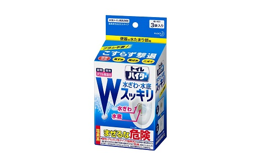 【先行新発売 トイレハイターWスッキリ】レビューキャンペーン