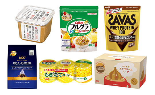 【朝食・お弁当】レビューキャンペーン