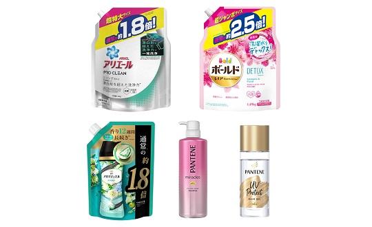 【P&G新商品】レビューキャンペーン