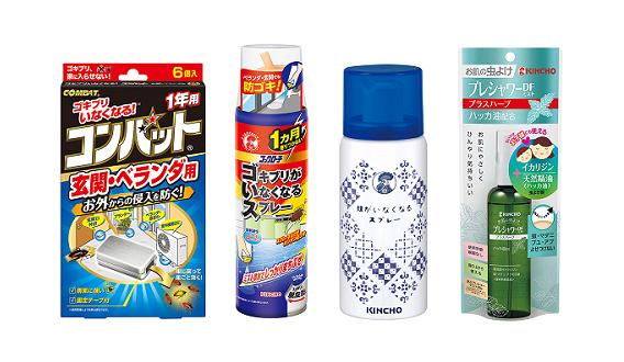 【金鳥 殺虫剤】レビューキャンペーン