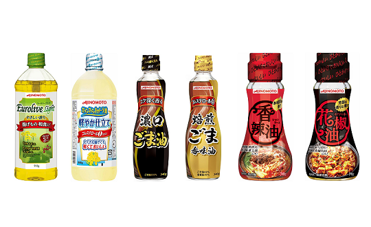 【J-オイルミルズ 新製品】レビューキャンペーン