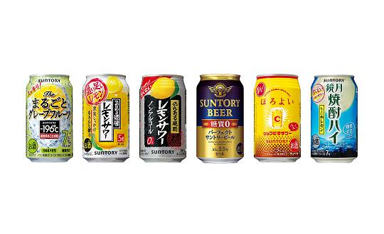 【サントリー春の新商品】レビューキャンペーン