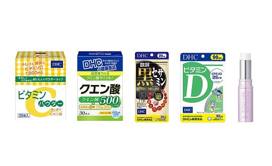 【DHC新商品 500pt還元】レビューキャンペーン