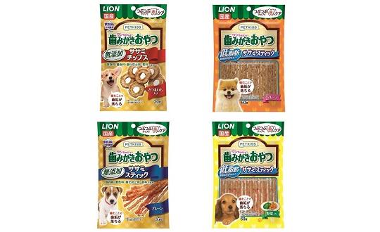 【新商品 ペットキッス ワンちゃんの歯みがきおやつ】レビューキャンペーン