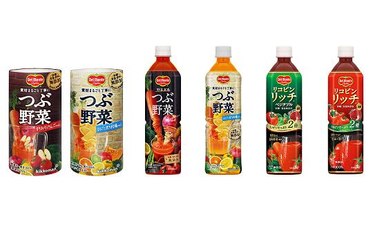 【デルモンテ 野菜飲料】レビューキャンペーン