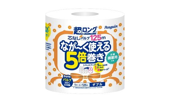 【丸富製紙 5倍巻きトイレットペーパー・お試し】レビューキャンペーン