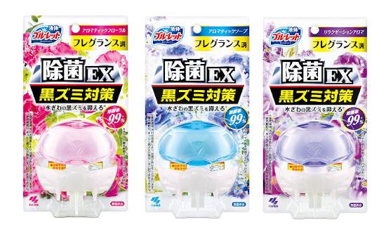 【液体ブルーレット除菌EXフレグランス】レビューキャンペーン