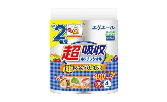 【エリエール 超吸収キッチンタオル100カット】レビューキャンペーン