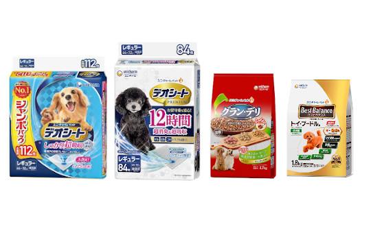 【ユニ・チャームペット用品】レビューキャンペーン