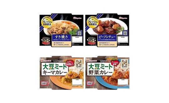 【日本ハム新商品】レビューキャンペーン