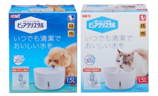【犬・猫用 新商品ピュアクリスタル給水器】レビューキャンペーン