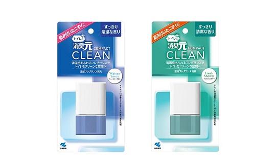 【トイレの消臭元CLEAN COMPACT】レビューキャンペーン