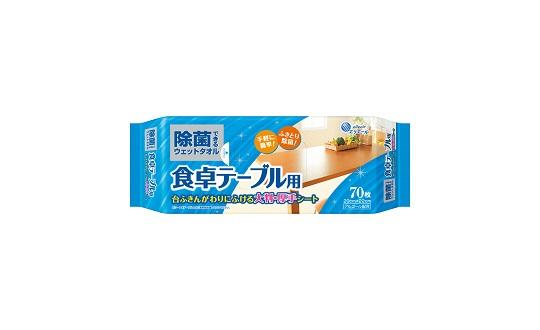 【エリエール アルコールタオル食卓テーブル用(大判タイプ)】レビューキャンペーン