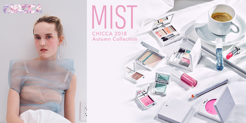 MIST CHICCA 2018 Autumn Collection