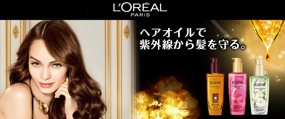 lorealparis_kv_pc